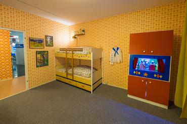DDR Museum Children Room New Exhibition 370