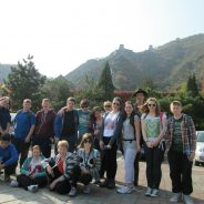 school trip to china